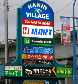 Korean Shopping Haven