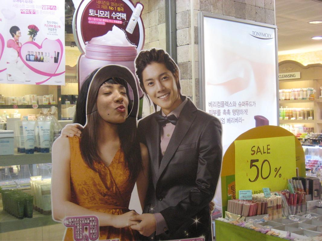 Is he flirting with me? – Korea-Canada Blog