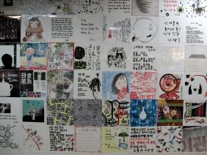 anguk_metro_wall