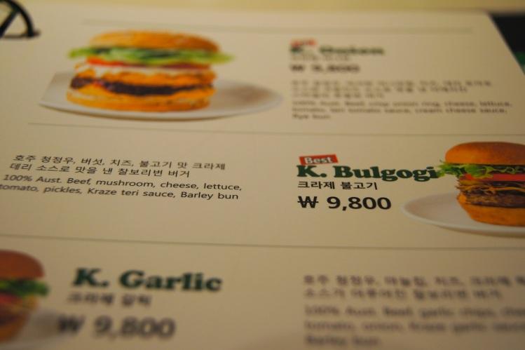 kraze menu