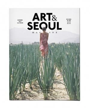 art&seoul