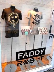Faddy-Robot-Shibuya-2011-09-11-G2603