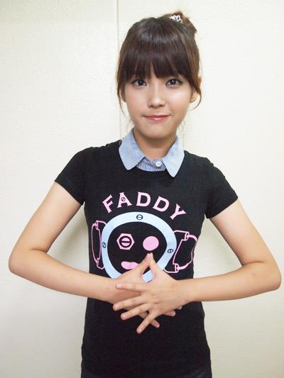Style High 1 Faddy Robot Korea Canada Blog