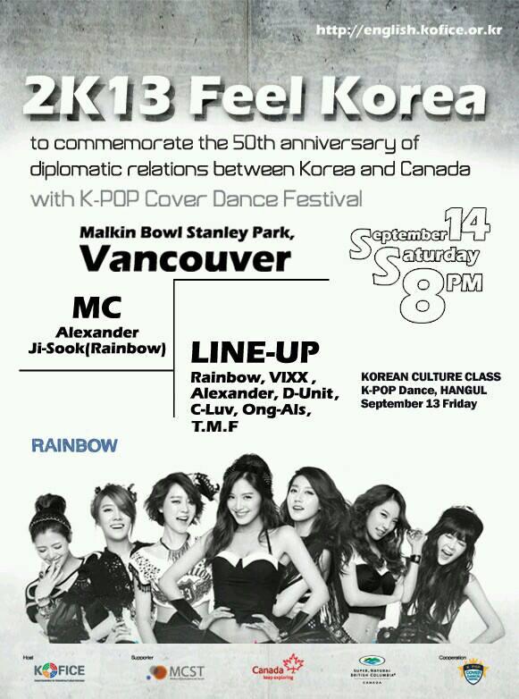 2K13 Feel Korea in Vancouver! – Korea-Canada Blog