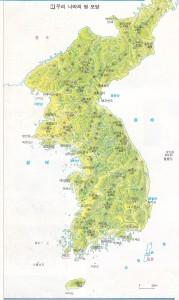 Jindo Island
