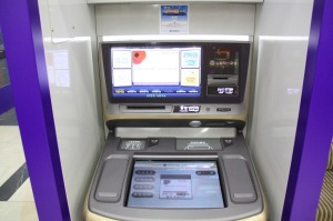 An ATM in Korea