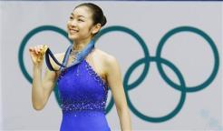 Gold medallist South Korea's Kim Yu-Na poses during the medals ceremony for the women's figure skating event at the Vancouver 2010 Winter Olympics, February 25, 2010. REUTERS/David Gray