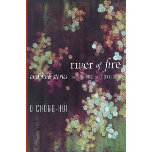river-of-fire