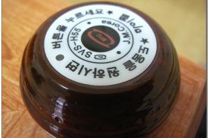Table ring bell Korea