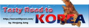 tasty road to korea_title
