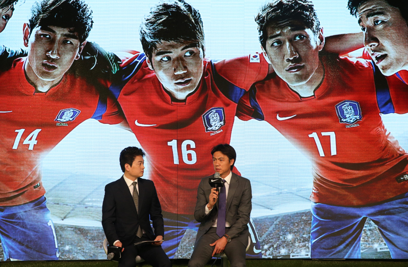 4e58d8ad972 Nike Debuts South Korea World Cup Jersey – Korea-Canada Blog