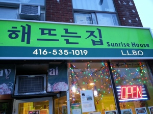 Sunrise House. 661 Bloor St W, Toronto, ON