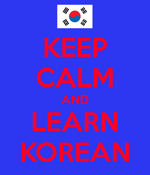 Korean Slangemoticonsabbreviationstexting Language Korea Canada