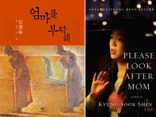 Novel Romantis Korea Pdf