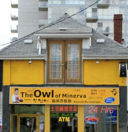 Owl of Minerva. 5324 Yonge St, Toronto, ON