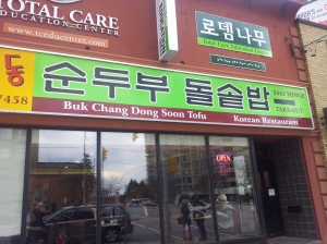 The picture is for the North York location. 5445 Yonge St, Toronto, ON/Christie location address: 691 Bloor St W, Toronto, ON