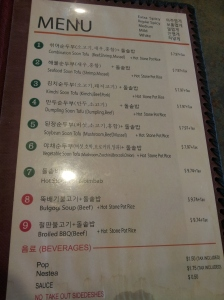 List of prices and menu items. Simple and sweet.