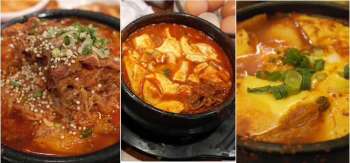tasty road to korea 3 non spicy korean food 2 korean. Black Bedroom Furniture Sets. Home Design Ideas