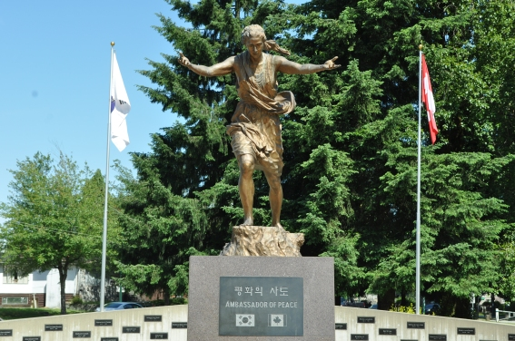 The Ambassador of Peace Monument located in Central Park, Burnaby