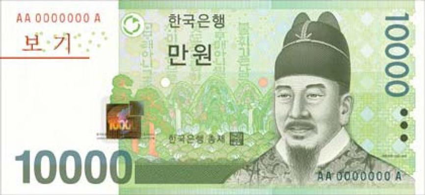 10000_won_serieVI_obverse