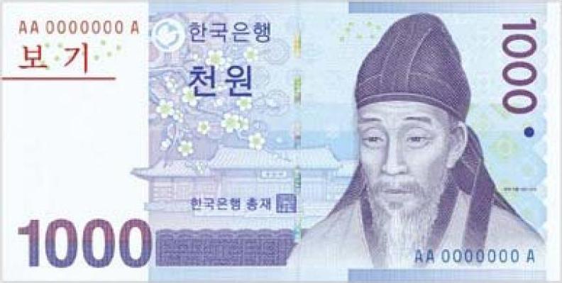 1000 Won Note