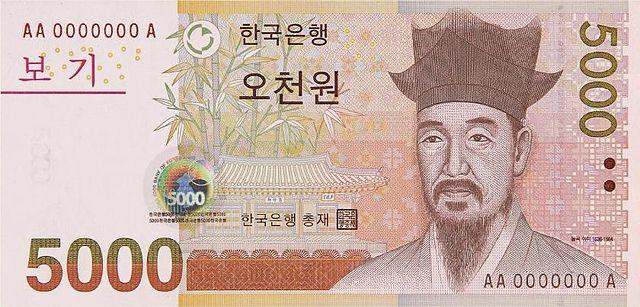 5000_won_serieV_obverse_jpeg