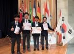 International_Earth_Science_Olympiad_01