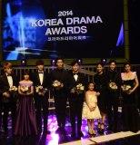 Kor_Dra_Awards_L1
