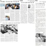 Chosun_1105_Lnews