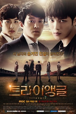 Triangle_2014_Drama_Official_Poster