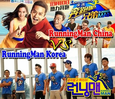 RM China and RM Korea