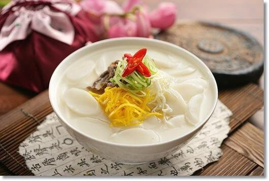 Traditional Korean Food For New Year