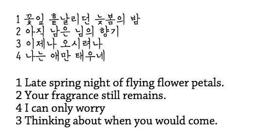 가사 야상곡 1