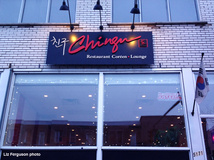 Exterior view of the Korean restaurant Chingu in Montreal. (Photo by Liz Ferguson)