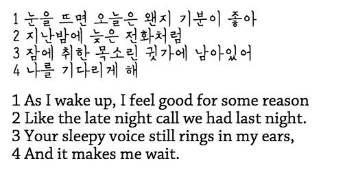가사 Sweety 1