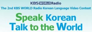 2nd KBS World Korean Speaking Contest