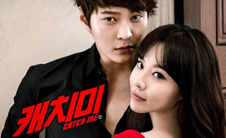 This is the poster for Catch Me (Steal My Heart). Kim Ah-joong plays the female lead.