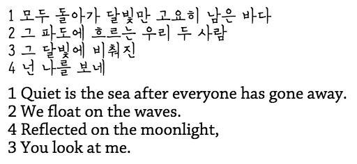 가사 바다 1