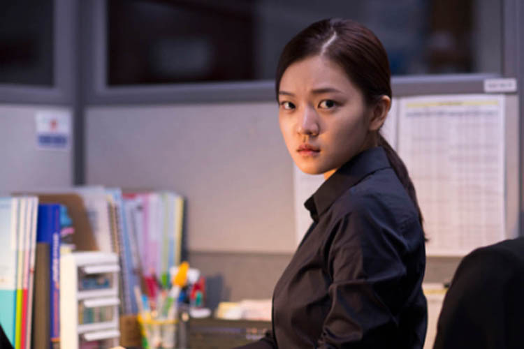 Ko Ah-sung in the Korean film Office.