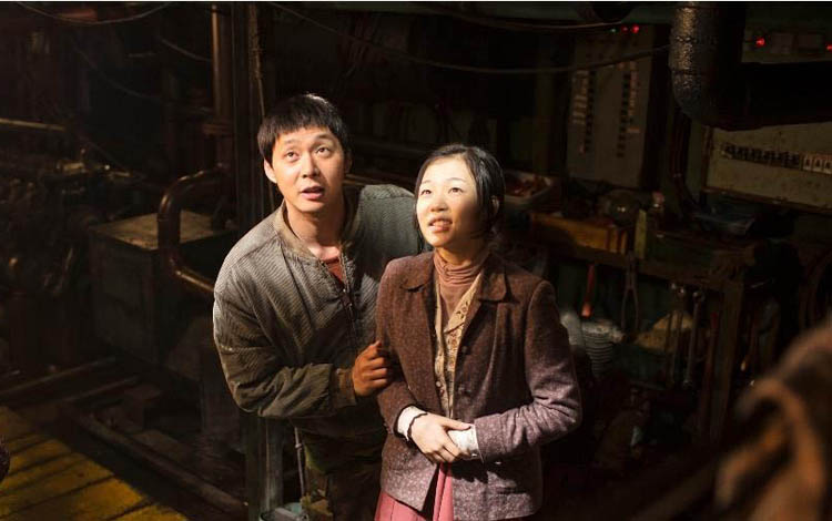 Park Yoo-chun, left, and Han Ye-ri in the Korean film Haemoo (Sea Fog).