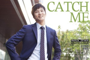 Joo Won plays a police officer in the film Catch Me (Steal My Heart)