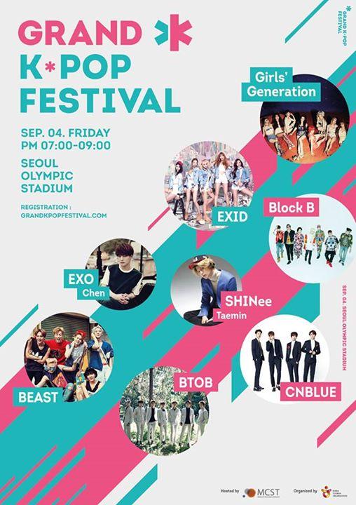 Free Kpop Festival Tickets Seoul Snsd Exo Shinee