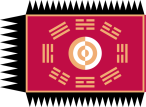 The flag of the king of the Joseon Dynasty