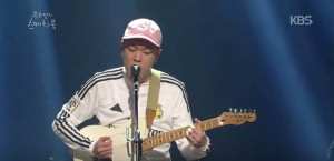 Lead singer Oh Hyuk of the Korean band Hyukoh.