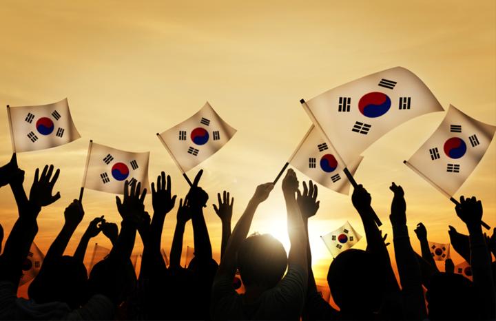 korean independence day ile ilgili görsel sonucu