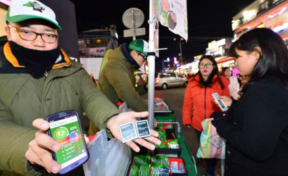 There are booths set up in busy areas in Seoul where you can exchange a fully charged battery for a small price.