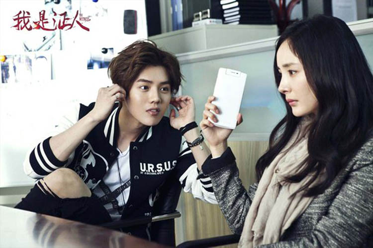 Actor and former K-pop star Luhan, left, and Yang Mi in a scene from the Chinese film The Witness.