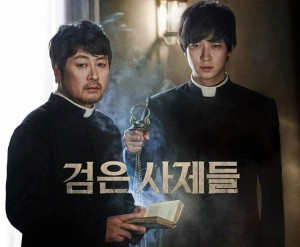 Kim Yun Seok, left, and Kang Dong Won in the Korean film The Priests. (CJ Entertainment)