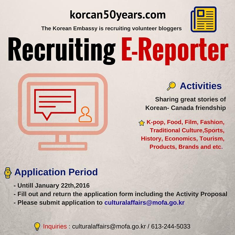 Recruiting E-Reporter (2)