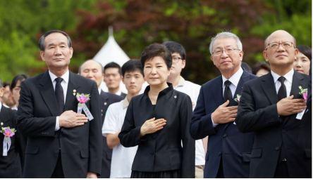현충일 6월6일 2016년 박근혜 대통령